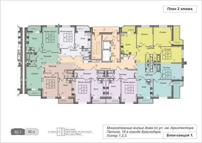 Пример поэтажного плана многоквартирного строения