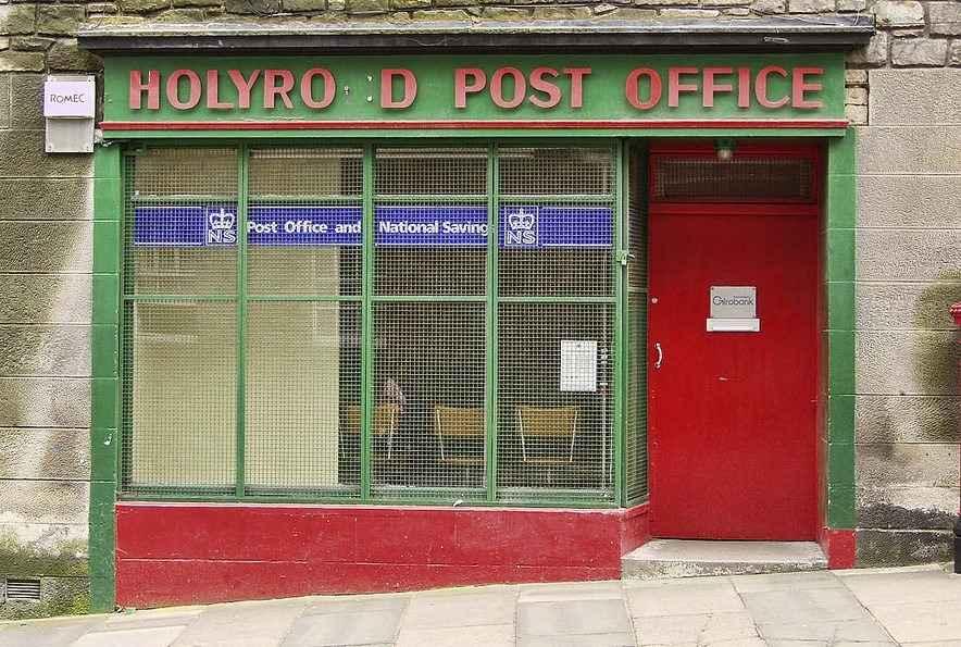 Входная офисная дверь эконом