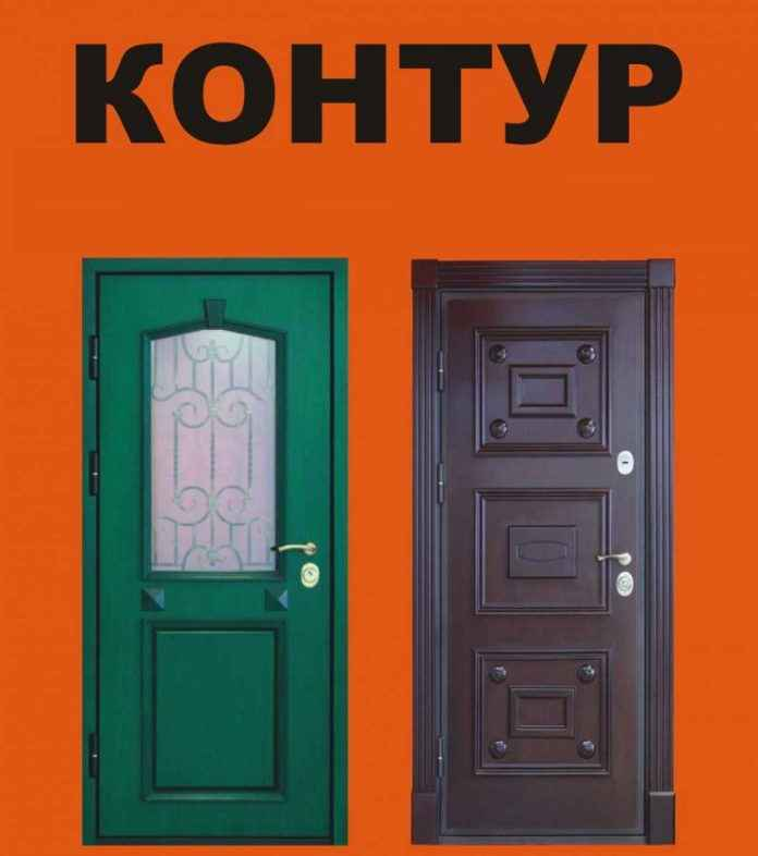 Двери от компании Контур