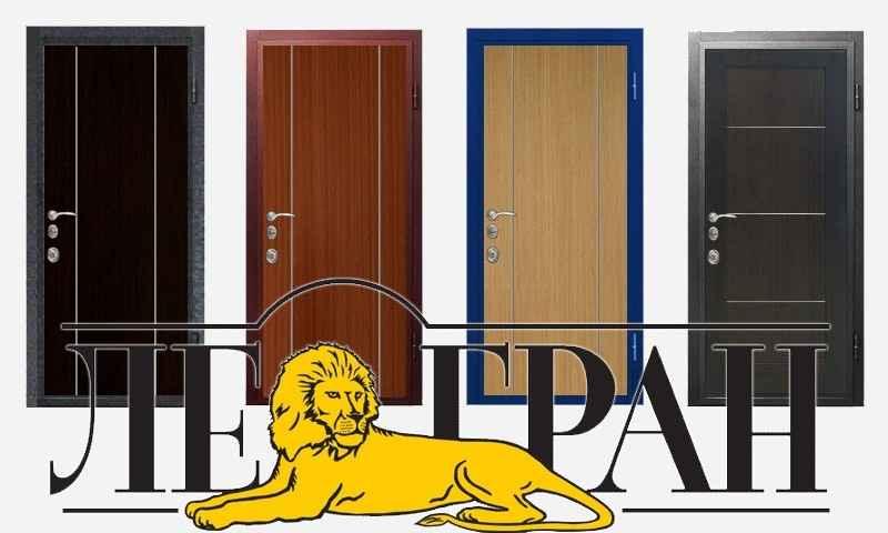 двери Легран