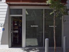 Какие лучше выбрать алюминиевые окна и двери — cравниваем качество и цену