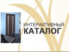 Фаворит: двери, как эксклюзивность в стиле