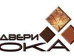 Двери фабрики «ОКА» г. Жлобин: европейское качество из Белорусских лесов