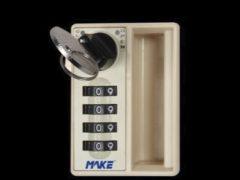 Кодовые замки: механические и электронные варианты для входной двери