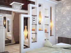 Функциональные перегородки в комнате: декоративное зонирование