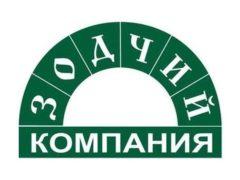 Зодчий – двери российской фабрики