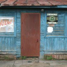 Какие стальные двери от российского производителя самые лучшие?