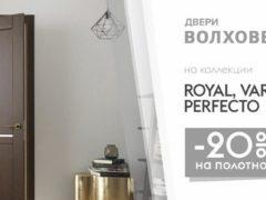 Оценка крупнейшей фабрики дверей — ВОЛХОВЕЦ