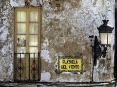 Что делает испанские двери такими особенными?