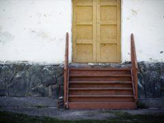 Двери от производителя в Коврове