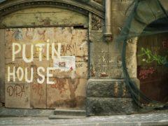 Ярославские межкомнатные двери — российское качество