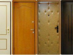 Двери компании «Ягуар»: приобретение собственной безопасности