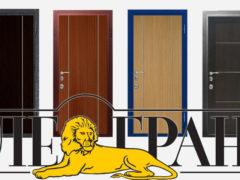 Оценка дверей от компании Легран: выбираем металлические стальные варианты