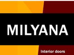 Производитель межкомнатных дверей — Мильяна