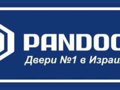 Лучшие модели дверей Pandoor (Израиль)