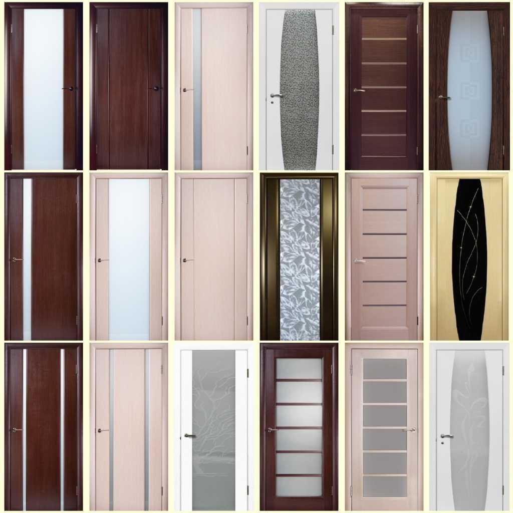 двери цвета